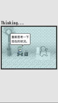 天使之路ios版游戏截图(3)