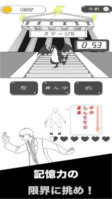 瞬间记忆RPGios版游戏截图(3)