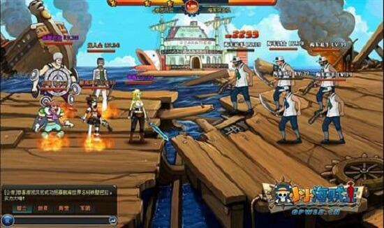 小小海贼王官方版游戏截图(2)