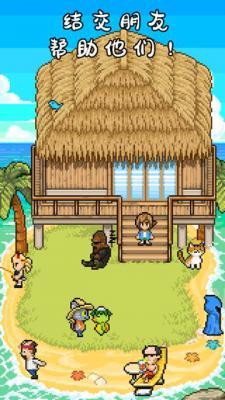 钓鱼天堂游戏截图(5)