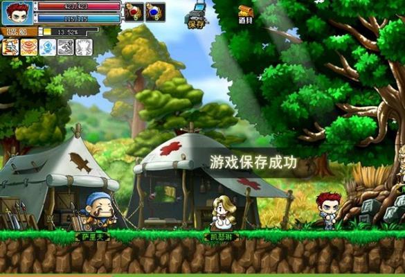 勇者之路2加强版游戏截图(1)