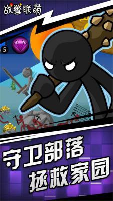 战警联萌最新版游戏截图(3)