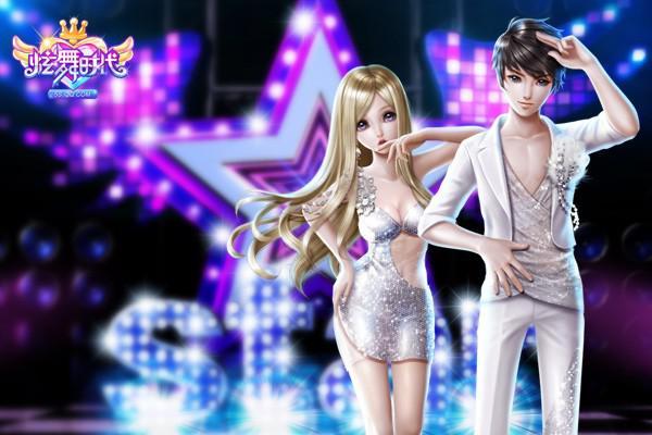 炫舞时代官方版游戏截图(1)