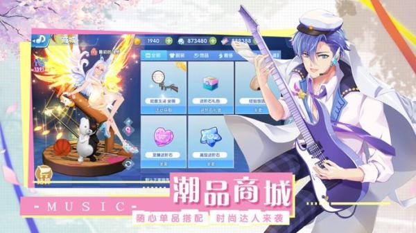 音符达人官方版游戏截图(3)