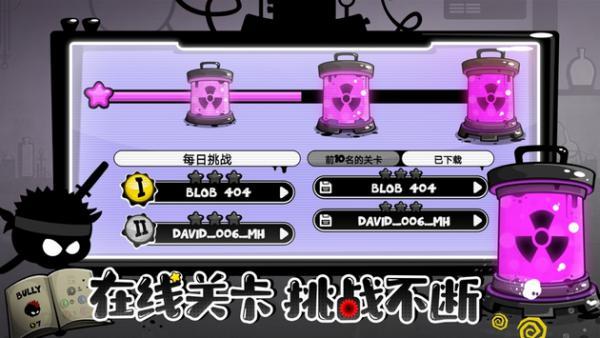 永不言弃4官网版游戏截图(2)
