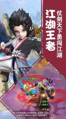 修罗道Online(忍界对决)游戏截图(2)