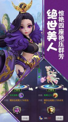 修罗道Online(忍界对决)游戏截图(3)