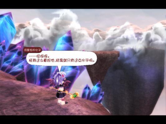 双星物语2游戏截图(3)