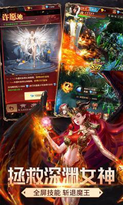 神龙猎手手游游戏截图(5)