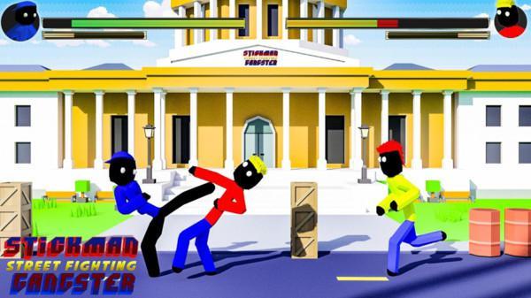 火柴人街头对决破解版游戏截图(2)