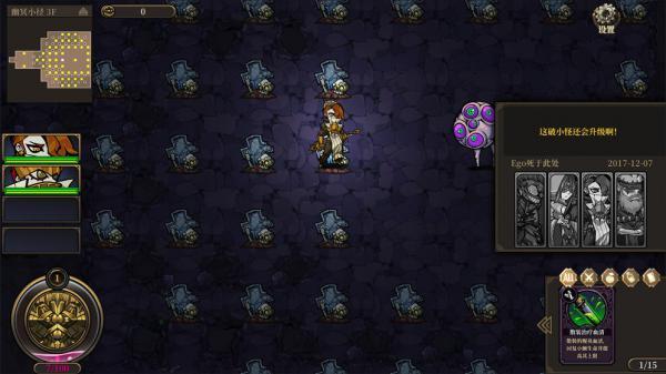疯狂之冠破解版游戏截图(4)