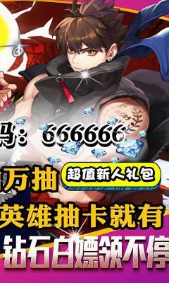 乱斗英雄坛手游游戏截图(2)