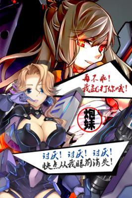炮妹九游版游戏截图(2)