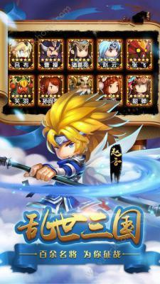 大天尊武圣百度版游戏截图(4)