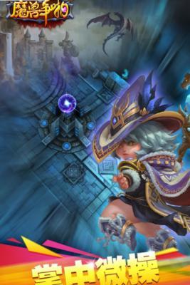 魔兽争啪BT版游戏截图(3)