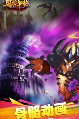 魔兽争啪BT版游戏截图(4)