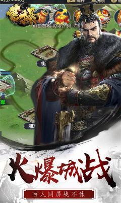 曹操手游游戏截图(1)