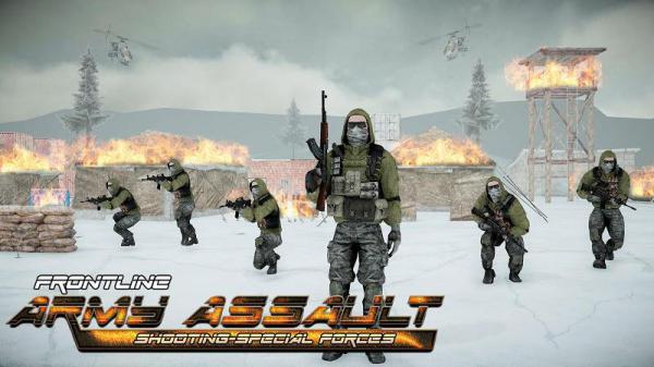 前线部队突击射击游戏截图(1)