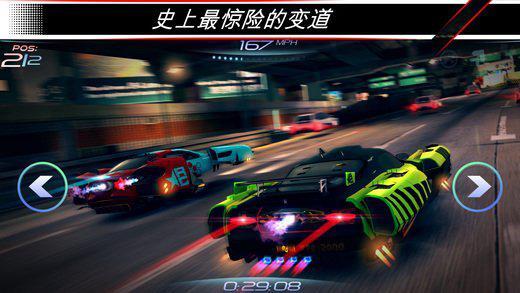 赛车齿轮iOS版游戏截图(1)