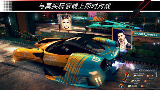 赛车齿轮iOS版游戏截图(2)