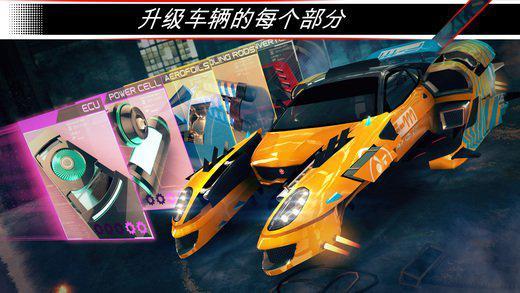 赛车齿轮iOS版游戏截图(4)