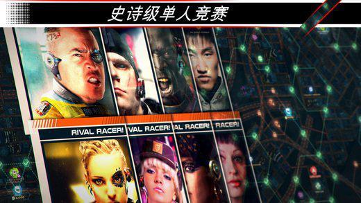 赛车齿轮iOS版游戏截图(5)