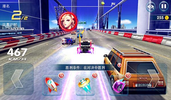 我是车神游戏截图(2)