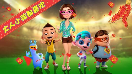 葡星宝贝开心足球iOS版游戏截图(1)
