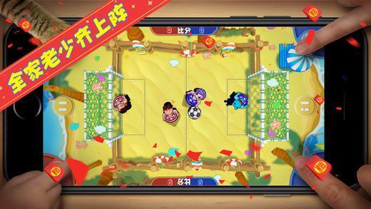 葡星宝贝开心足球iOS版游戏截图(2)