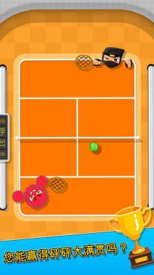 砰砰网球IOS版游戏截图(1)