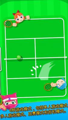 砰砰网球IOS版游戏截图(2)