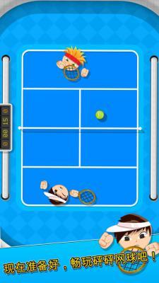 砰砰网球IOS版游戏截图(5)