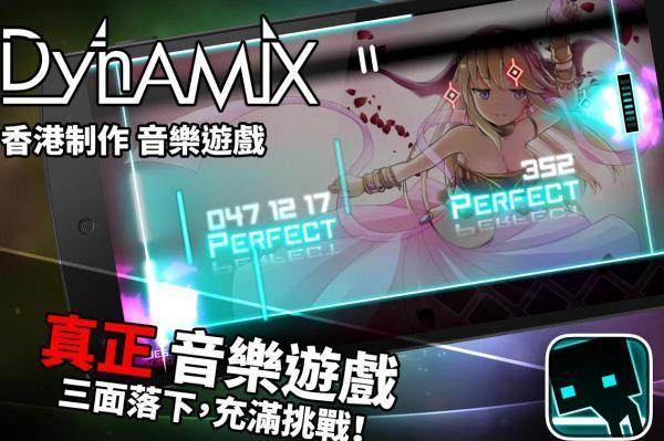 炫光动感无限金币版游戏截图(1)
