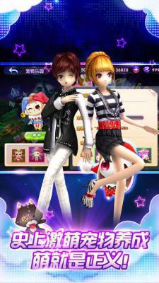 K歌唱舞团ios版游戏截图(1)