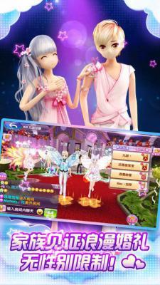 K歌唱舞团ios版游戏截图(4)