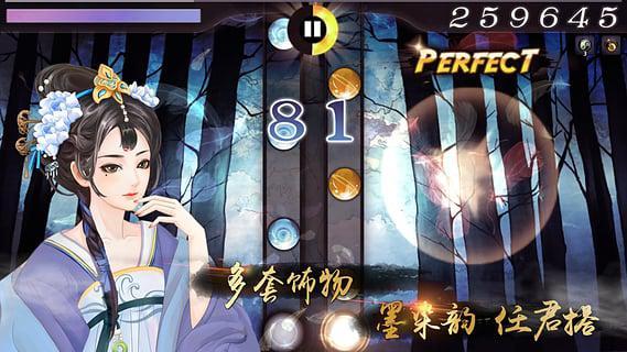 大琴师2安卓版游戏截图(3)