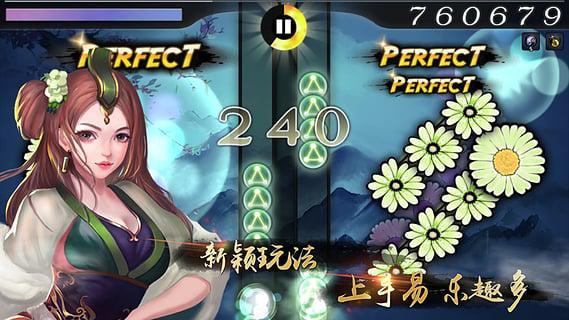 大琴师2安卓版游戏截图(4)