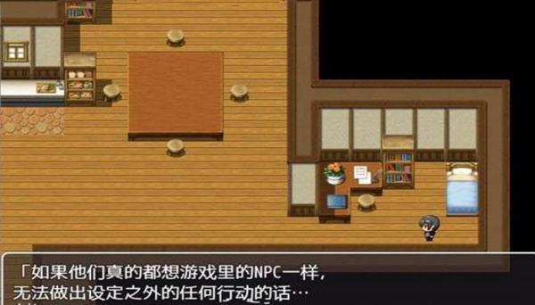 让我们来经营异世界窑子吧破解版游戏截图(2)