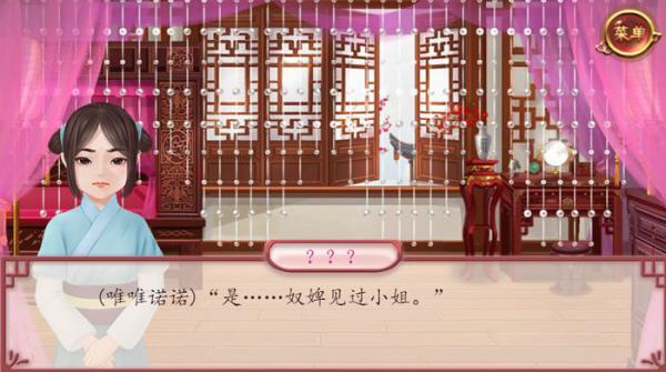 妃笑长安城破解版游戏截图(4)