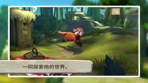 我的小熊猫游戏截图(5)