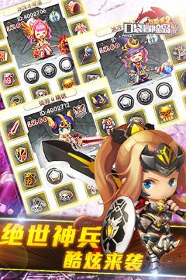 冒险王2安卓版游戏截图(2)