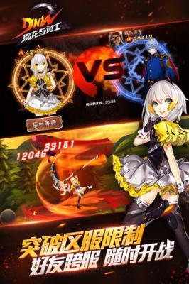 魔龙与勇士安卓版游戏截图(2)