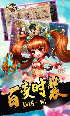 寻秦OL安卓版游戏截图(4)