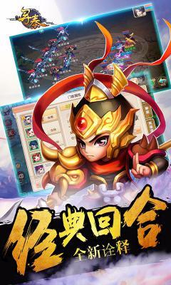 寻秦OL安卓版游戏截图(5)