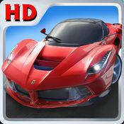 急速飞车iOS版