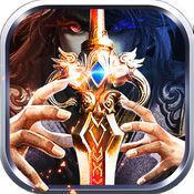 独剑天下iOS版