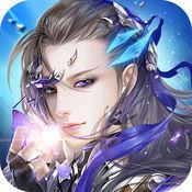 乾坤伏魔传iOS版