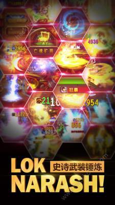 灭世之影iOS版游戏截图(4)