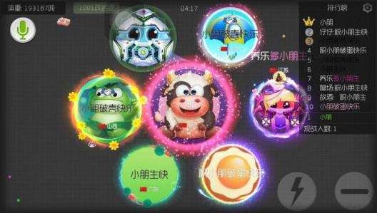 球球大作战刷金蘑菇辅助工具游戏截图(2)