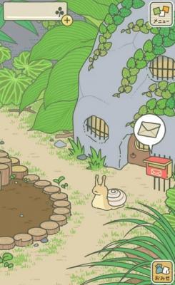 旅行青蛙四叶草修改器最新版游戏截图(3)